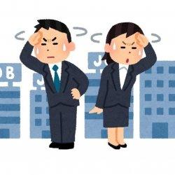 高い競争に勝ち残ってせっかく入った人気企業を短期間で辞めてしまう理由