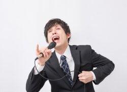 折角のカラオケも、上司の所為で息苦しい場になってしまうことも。