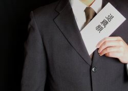 会社の非常識な対応などから、退職を決意する人も