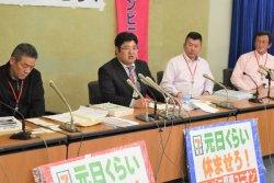 セブン・永松社長の会見内容に激怒した河野委員長(左から2人目)