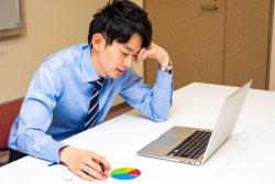下請けと元請けの対立から、下請けの従業員の待遇に問題が及んでいる