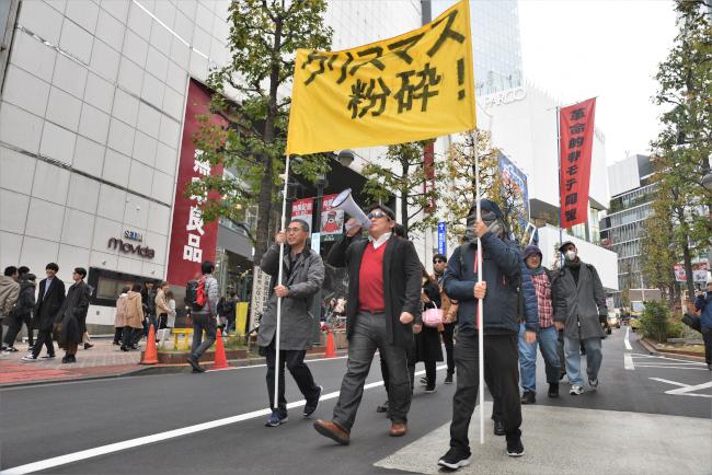 浮足立つ渋谷の街で声を挙げた「革命的非モテ同盟」