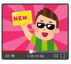 男子小学生のなりたい職業1位「YouTuber」