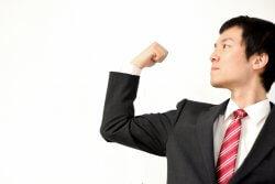 社員の働きがいアップに必要なこととは?