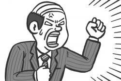 全社朝礼で社長がパワハラ全開の差別発言をすることも