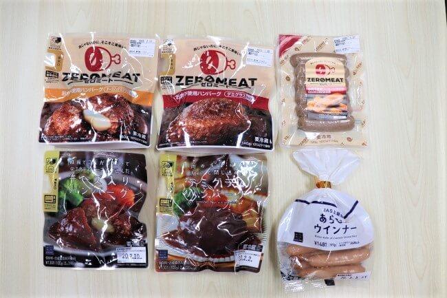 肉不使用の「ゼロミート」食べ比べ
