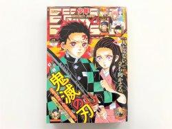『魔女の守人』第2話が掲載された2月10日発売号