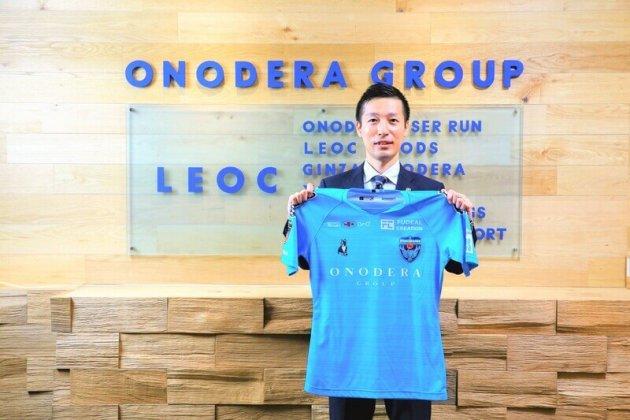 ▲ONODERA GROUPは2005年から横浜FCの運営を担ってきた