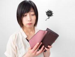 「月収が3万円くらい減る」という声も