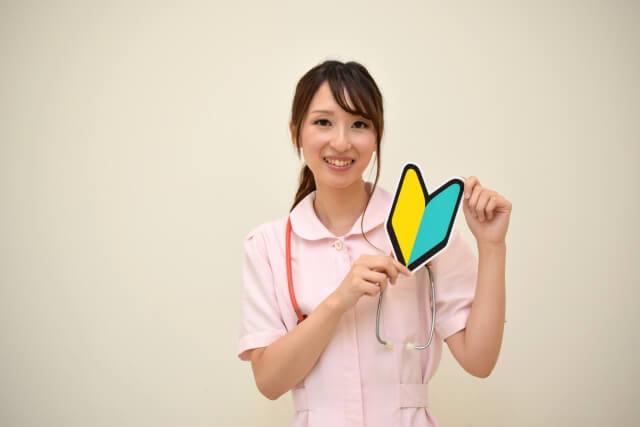 看護学生は新型コロナウイルスをどう見ている?
