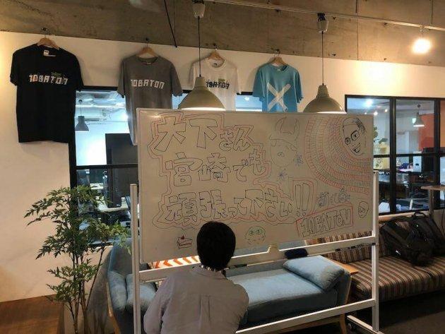 ▲縁もゆかりもなかった宮崎での生活が始まることになり、東京オフィスのメンバーが開いた送別会