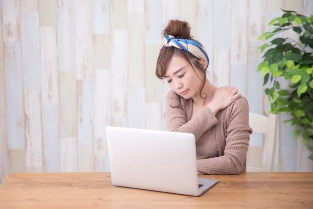 オンライン疲れ、感じていませんか?