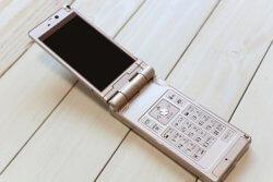 「長瀬さんの携帯ですか?」