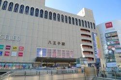 「八王子駅」は何位?