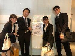 ▲新卒第1期生の4名(写真左より髙橋、鈴木、手塚、那須)