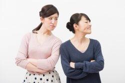 「親の発言が恥ずかしいし情けない」と嘆く声