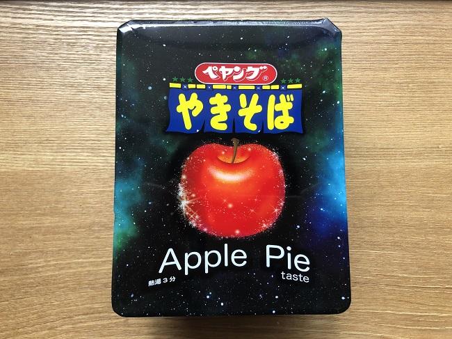 ペヤング アップル パイ 【口コミ】ペヤングのアップルパイ味ってどうよ?感想と評判まとめ!...