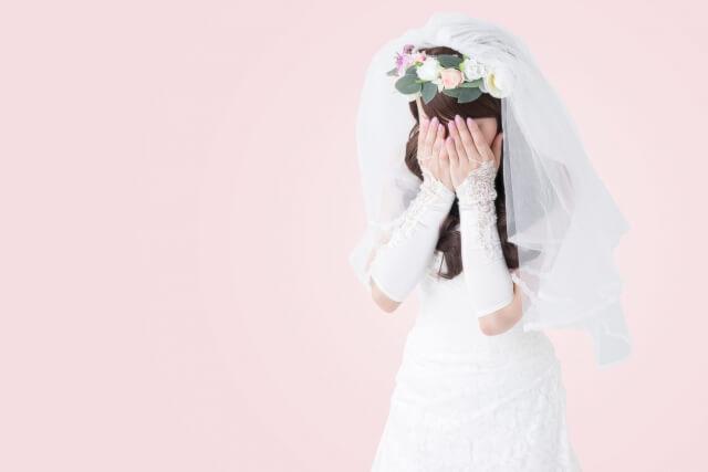 「支え合う気持ちがないなら結婚するべきじゃない」という声多数