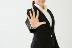 「職場のセクシャルハラスメント防止」