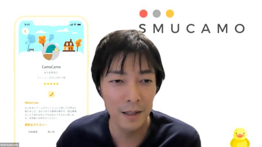 「SMUCAMO(スムカモ)」の構想を説明するFukusenメンバー