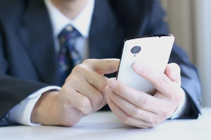 無料の「減額診断」がスマートフォンでできる