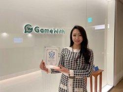 株式会社GameWith写真-768x575