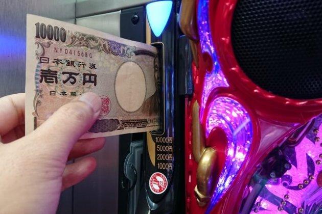 ギャンブル依存。闇金から借金しては自転車操業の日々…