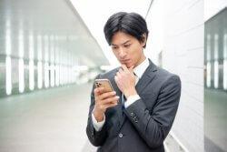 世帯年収1100万円の30代男性「年収を下げた方がいい?」