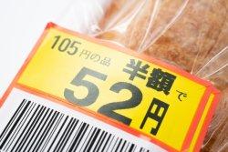 1円でも安い食料品を求めて…コスパ重視の節約生活