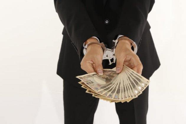 職場で起きた窃盗&横領事件