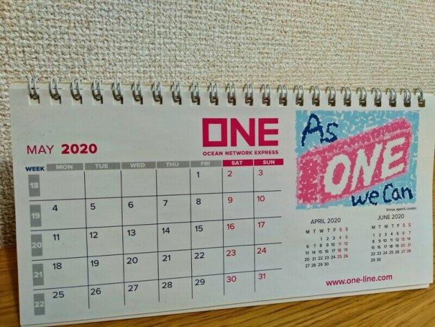 ▲お子さんが描き、応募した絵が採用されカレンダーに